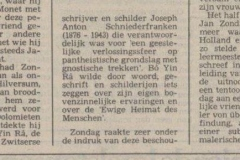 1979 b